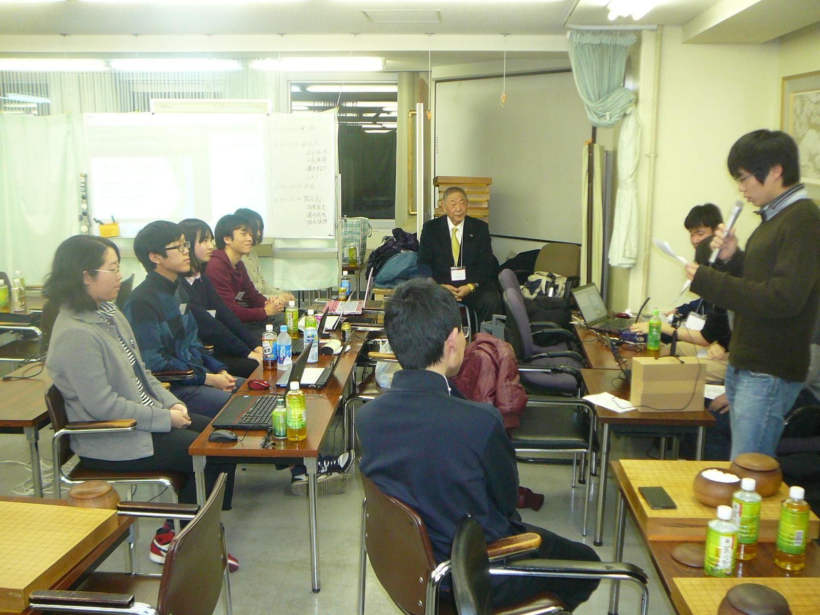 LDO 2015 - Shicho 1