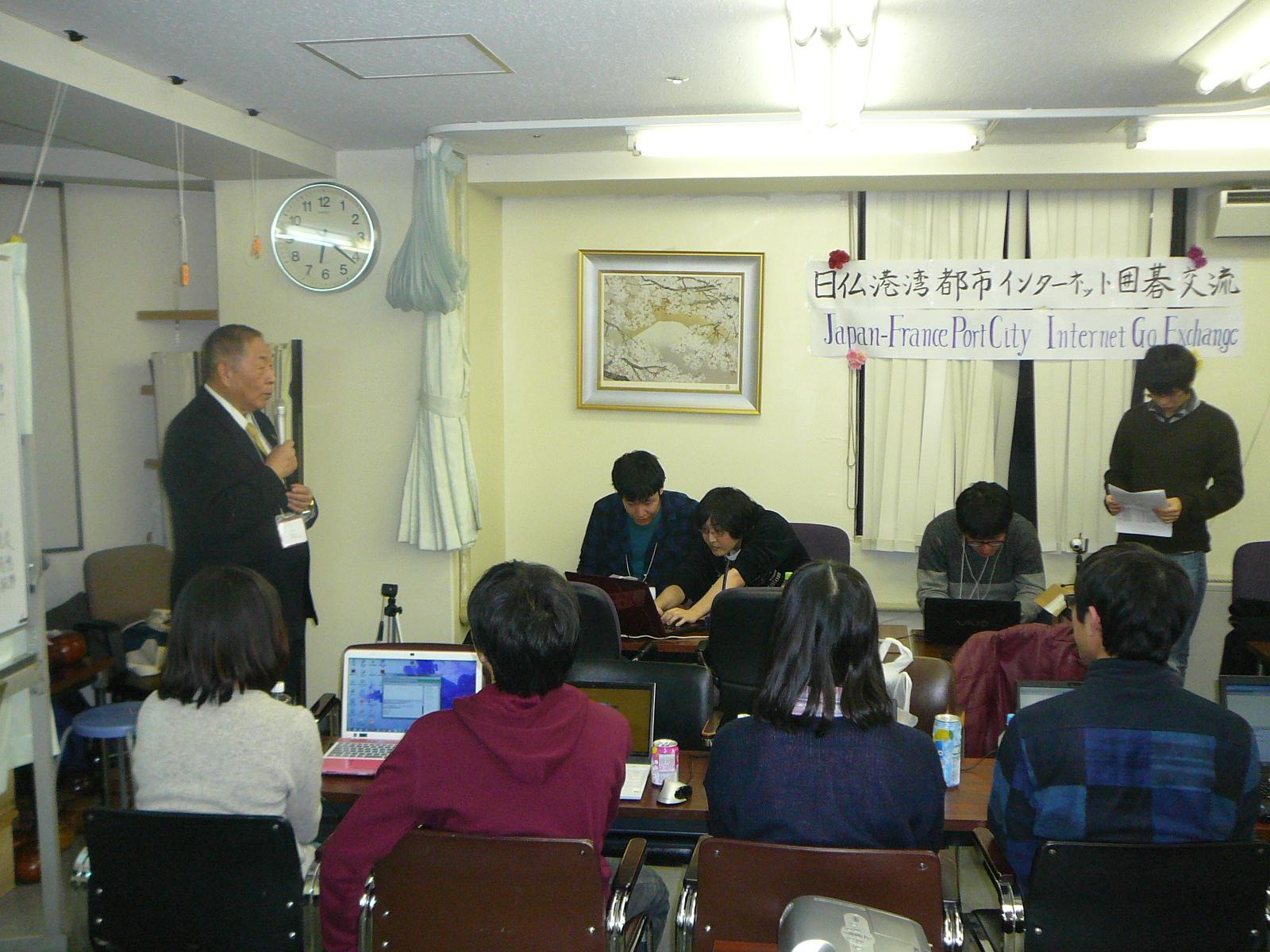 Allocution du leader de Shicho, Hirayama-san